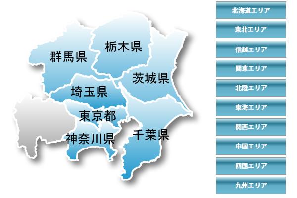 印刷 pdf スマホ 印刷 : 関東エリアの地図から探す|SS ...