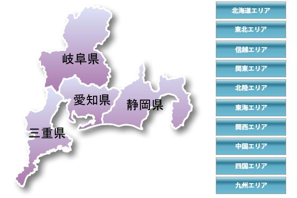 印刷 pdf 印刷 スマホ : 東海エリアの地図から探す|SS ...